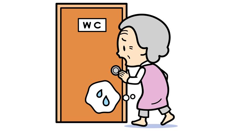 Urininkontinens blandt ældre